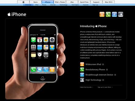 primer-iphone